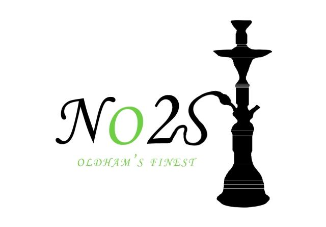 Tahajul Islam No2s Logo